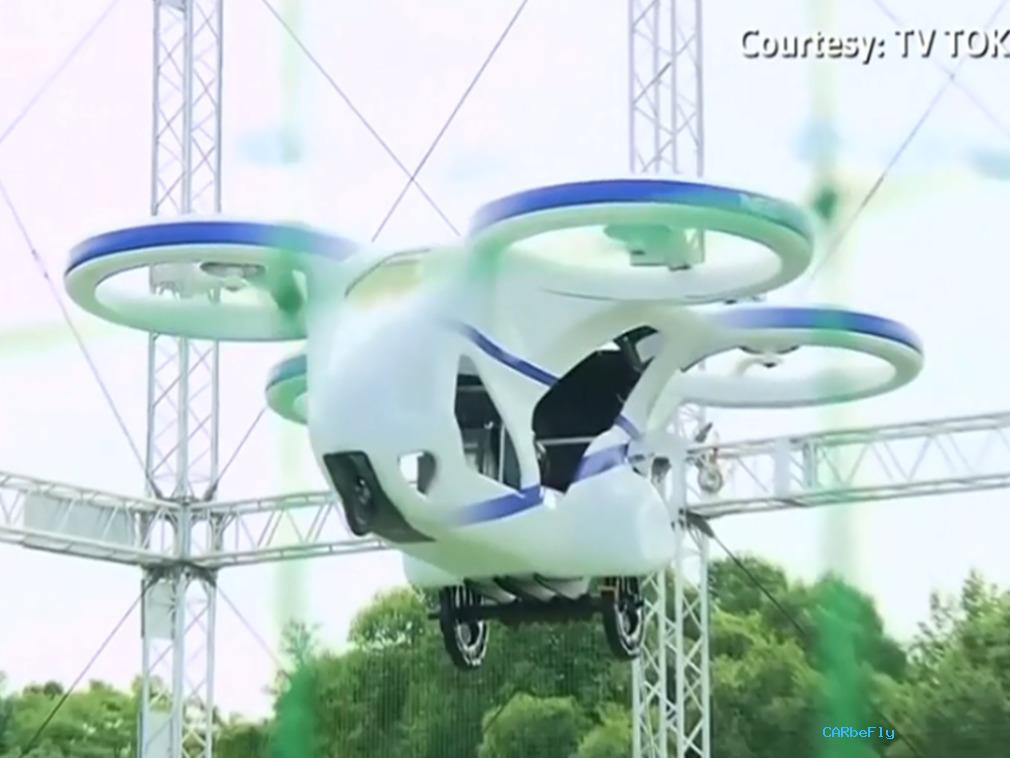 日本电气推出首款飞行汽车 可在空中停留约1分钟